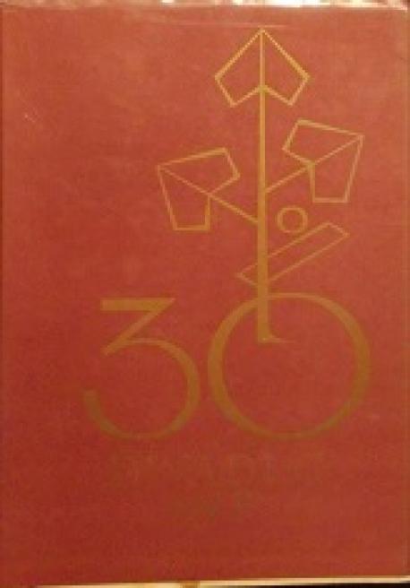 30 Divadlo SNP