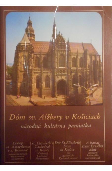 Dóm sv.Alžbety v Košiciach, sprievodca
