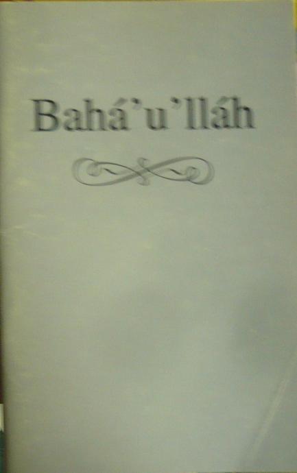 Bahá ´u ´lláh