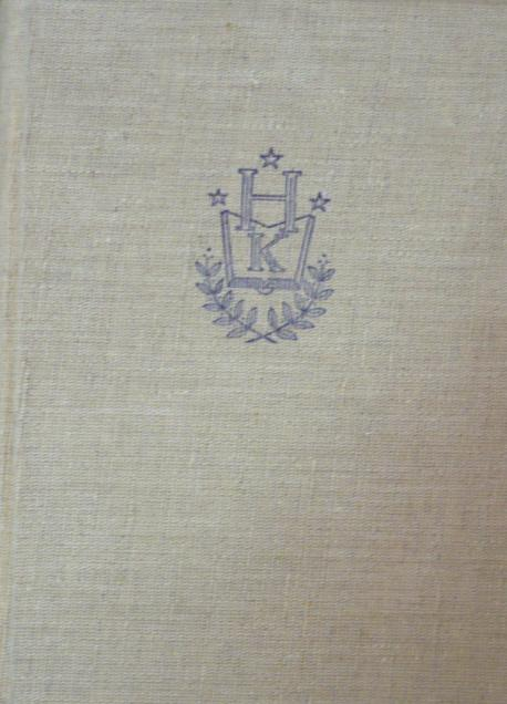 Láska a život /1955/